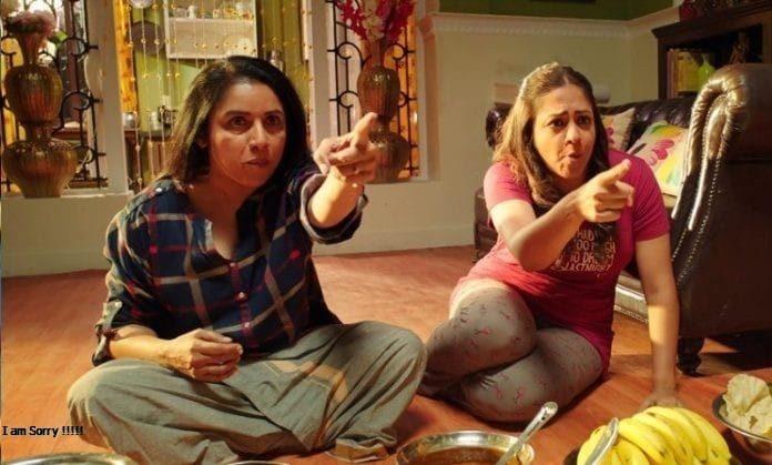 Tamil rocker 2019: Jackpot & Nungambakkam Full movie Leaked By Tamil rockers Movierulz.