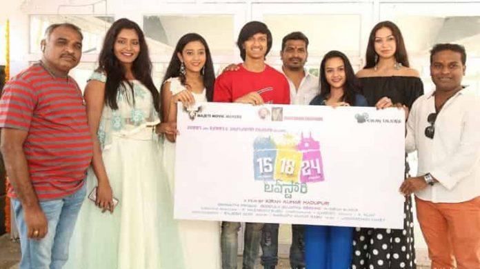 15 18 24 Love Story (2021) Telugu Movie