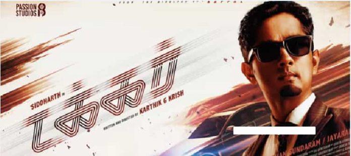 Takkar (2020) Tamil Movie