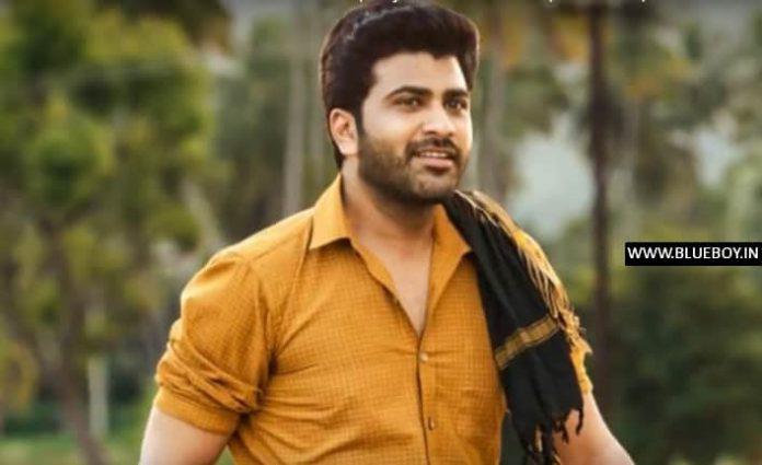 Sreekaram (2020) Telugu Movie
