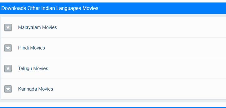 Tamilrockers Malayalam Movie