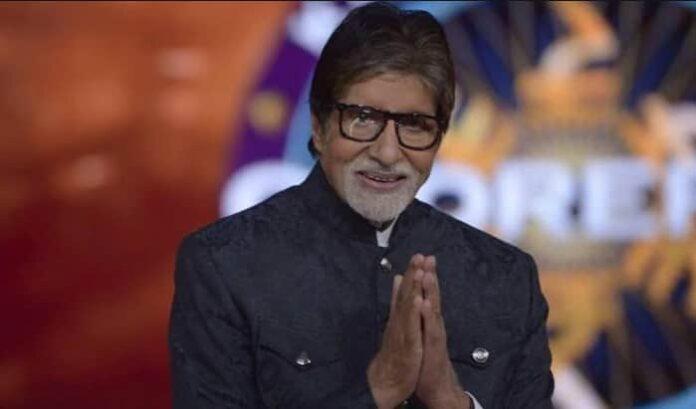Kaun Banega Crorepati Season 12 | Amitabh Bachchan