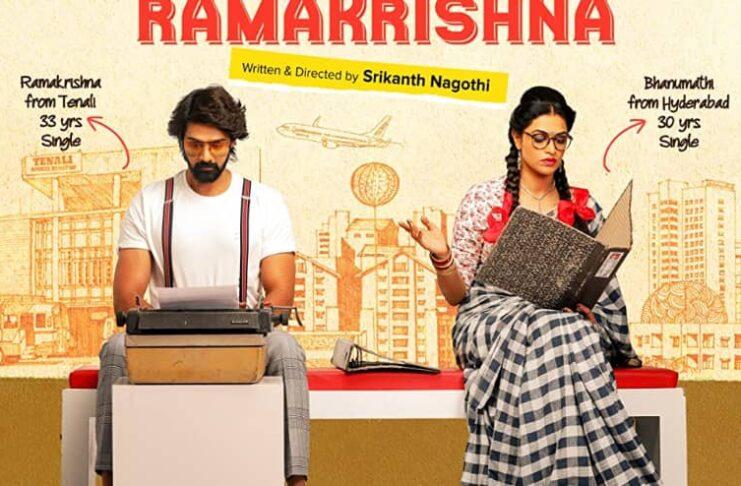 Bhanumathi & Ramakrishna (2020) Telugu