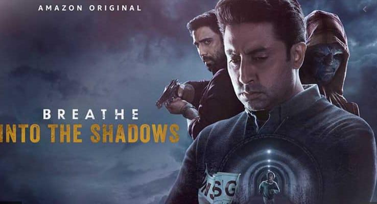 Amazon prime Breathe: Into the Shadows All episode