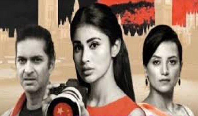 London Confidential full Movie Hindi Downlaod