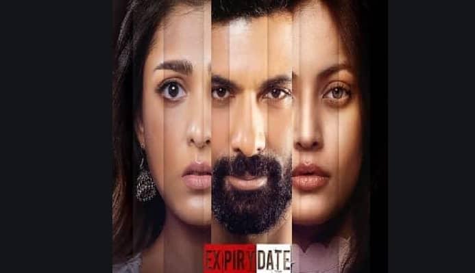 Zee5 Expiry Date 2020 Tamil Movie download