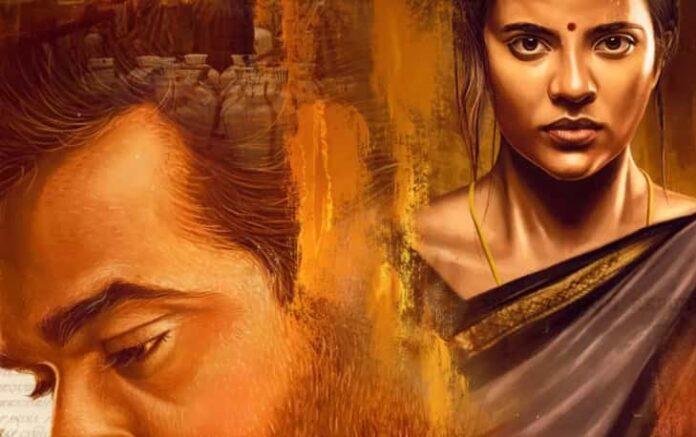 Ka Pae Ranasingam Tamil 2020 Movie On Zeeplex
