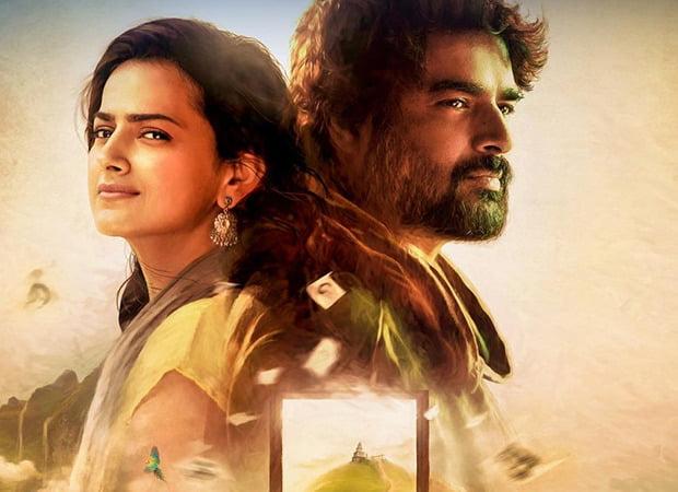 Maara 2021 Tamil Movie