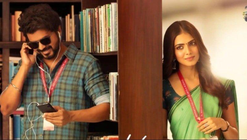Master Full Movie Hindi Dubbed, Vijay Master full Movie HD Download & Watch On Tamilrockers Zee5 9xmovies