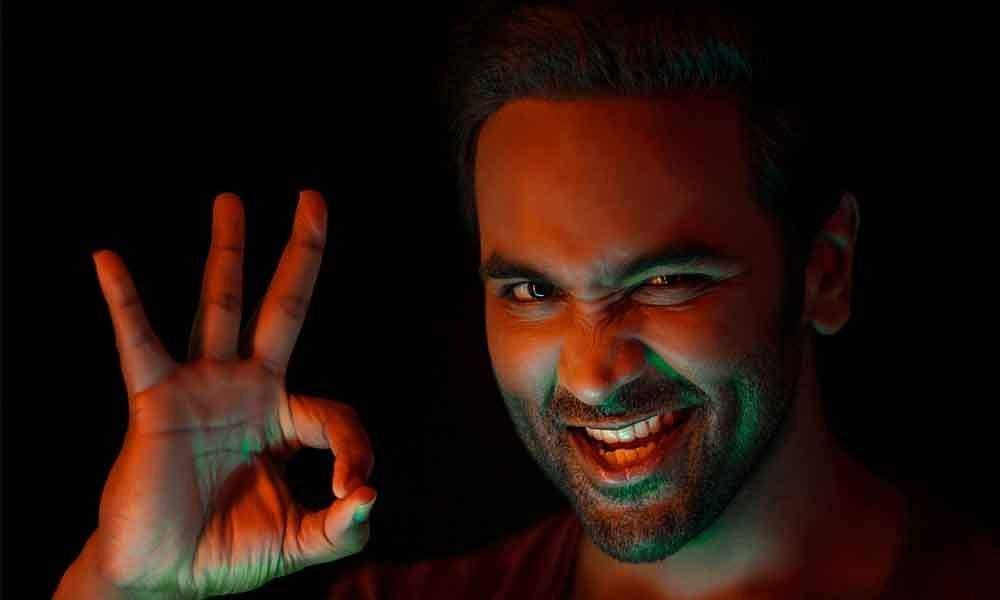 Mosagallu Telugu Full Movie Download online HD 480p 720p Movierulz