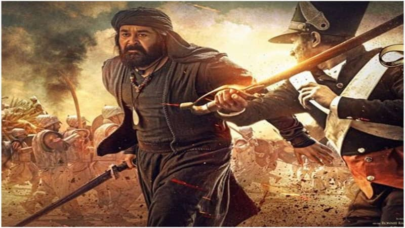 Marakkar Arabikadalinte Simham 2021 Malayalam Film