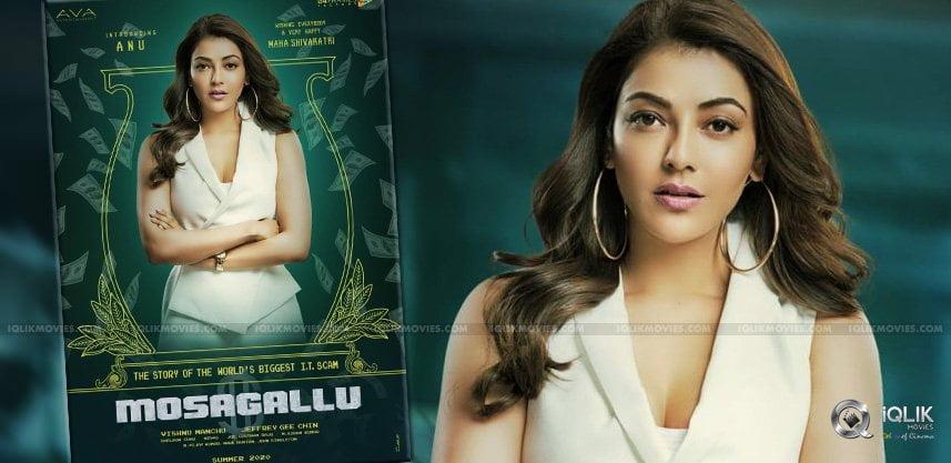 मोसागल्लू (2021) तेलुगु फिल्म