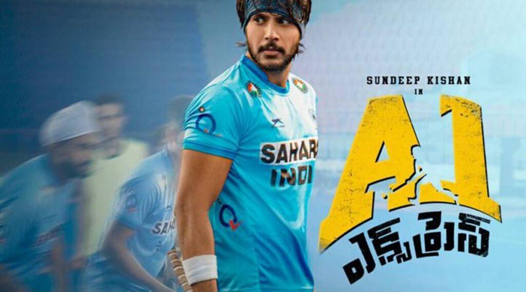 A1 Express (2021) Telugu Movie