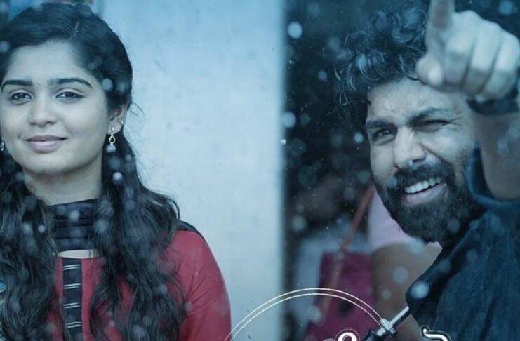 Anugraheethan Antony Malayalam Full Movie Tamilrockers