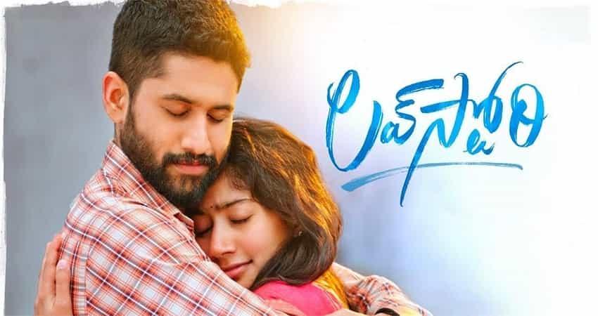 Love Story 2021 Telugu Film | Naga Chaitanya & Sai Pallavi