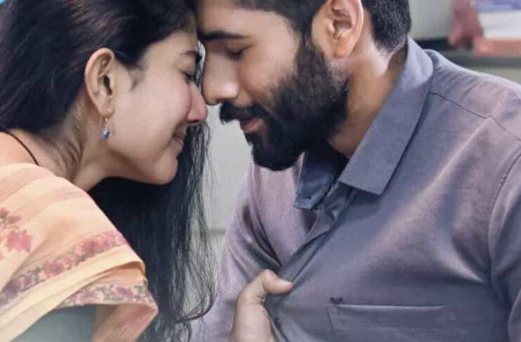 Love Story 2021 Telugu Film   Naga Chaitanya & Sai Pallavi