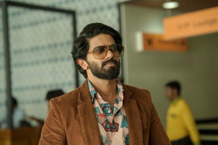 Kurup 2021 Malayalam Film