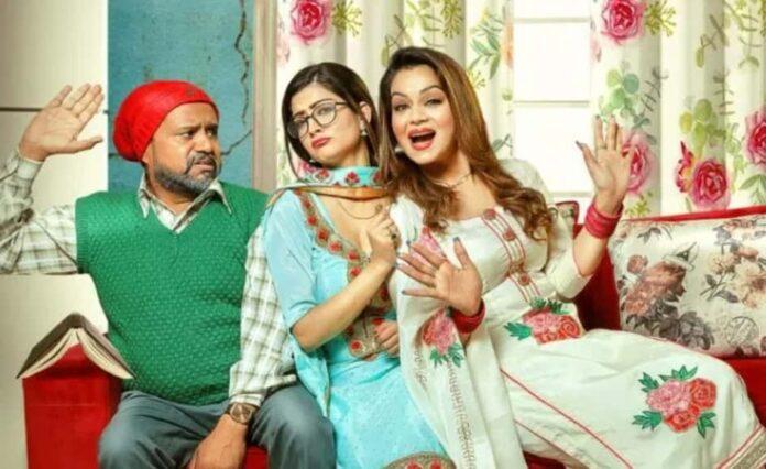Amazon Prime Kuriyan Jawan Bapu Preshaan Movie