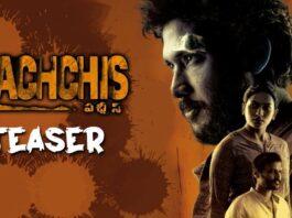 Pachchis Telugu Full Movie 480p 720p Download On Tamilrockers