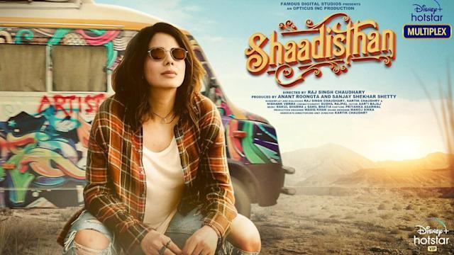 Shaadisthan Full Movie 480p Download filmywap
