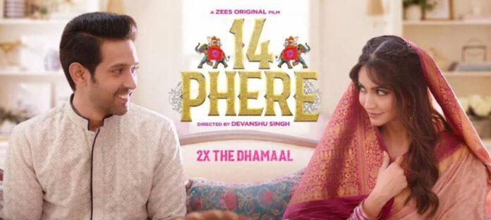 14 Phere Full Movie On Zee5