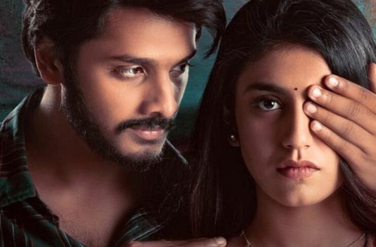 Ishq Telugu Film
