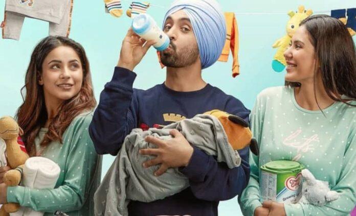 Honsla Rakh (2021) Punjabi Film