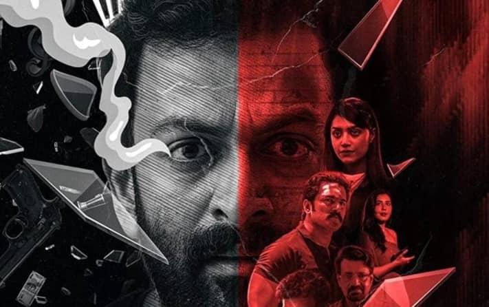 Watch Bhramam Movie On Amazon Prime Video