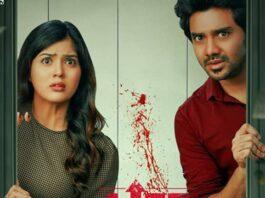 Lift Tamil Movie on Disney Plus Hotstar